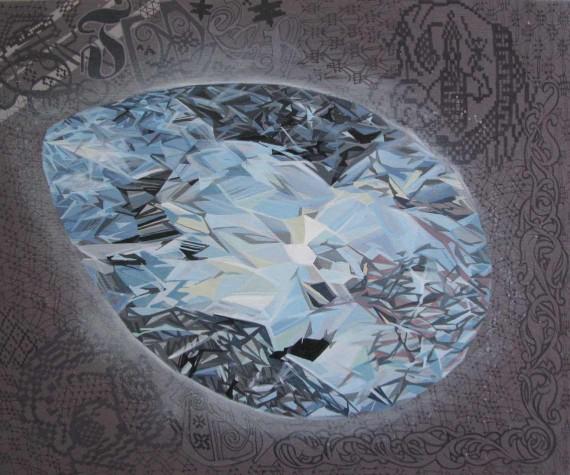 empieza a escribir tu nombre en diamantes